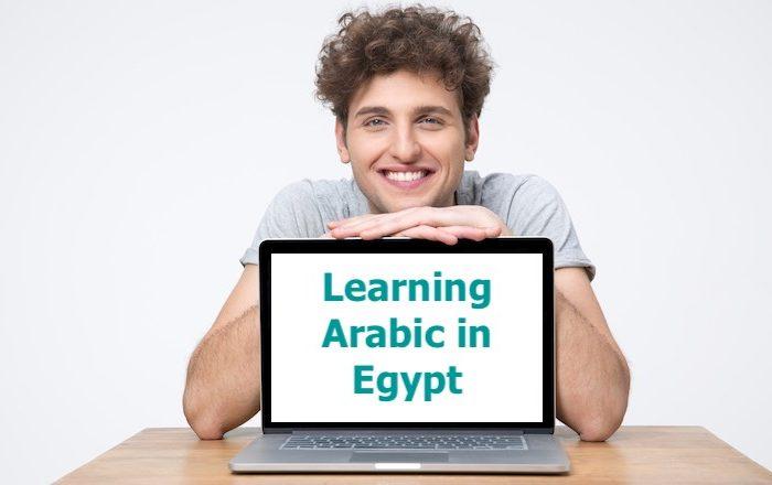 Nile Arabic Learning Center