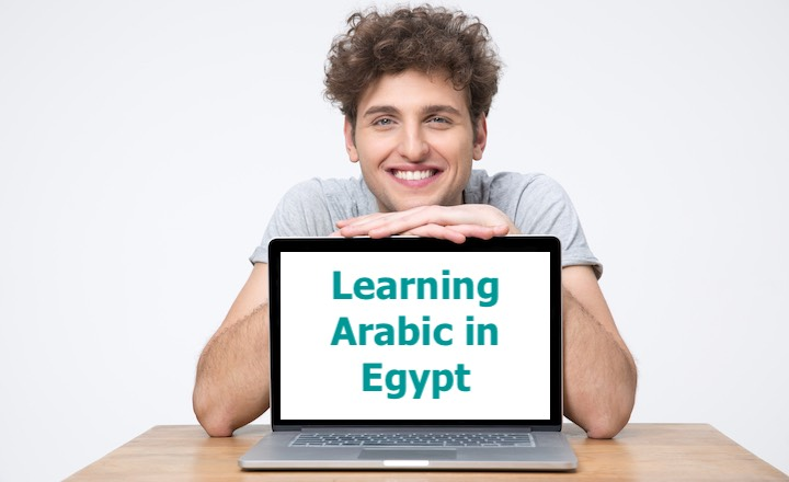 Nile Arabic Learning Center