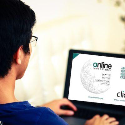 Modern Standard Arabic (Fusha) Online