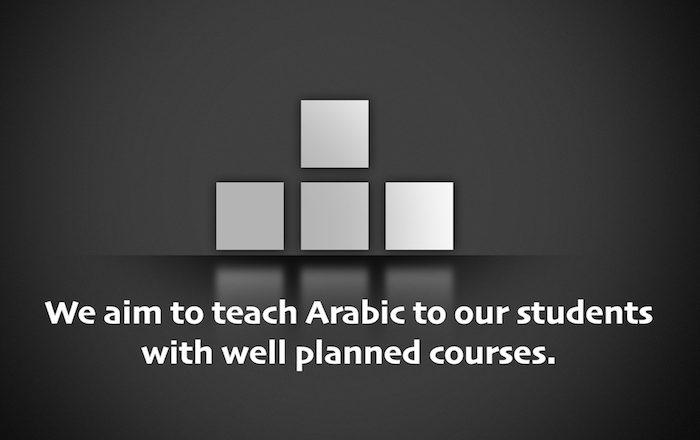 Teaching Program at Nile Center