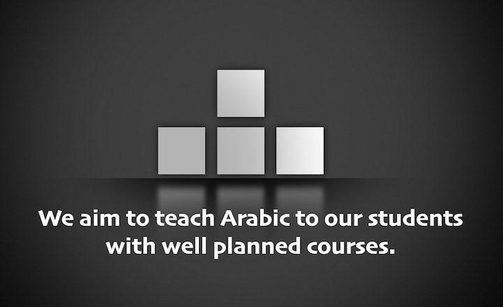 Teaching Program at Nile Center