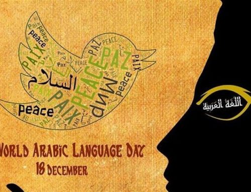 World Arabic Day 17