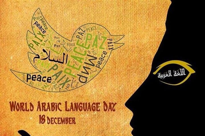 World Arabic Day