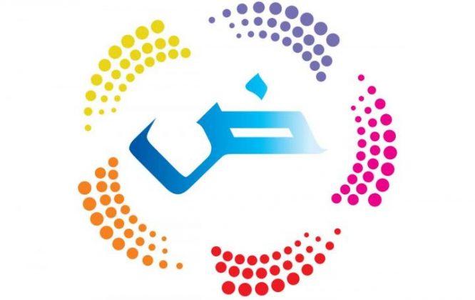 Arabic Learning Center