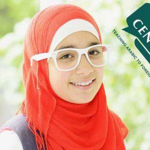 Learning Arabic