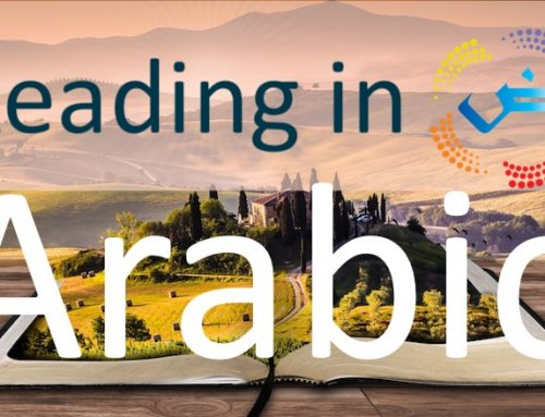 Reading in Arabic
