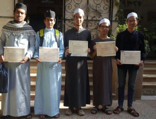 Graduation Ceremony – Boy Section