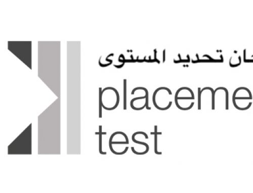 FREE ARABIC PLACEMENT TEST