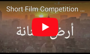 Film Competition in Arabic at Nile Arabic Center