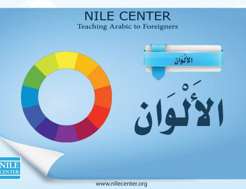Colors in Arabic