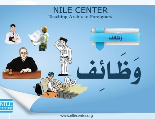 Jobs in Arabic