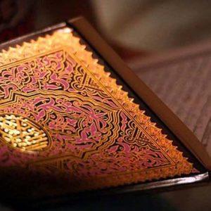 Quran Reading Online