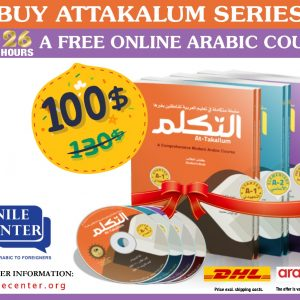 Buy the Books and Enjoy Course for Free