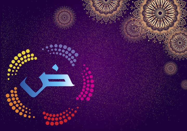 Arabic Grammar Courses Online